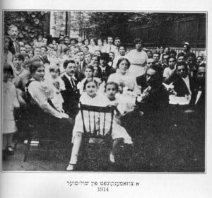 Peretz School meeting 1915