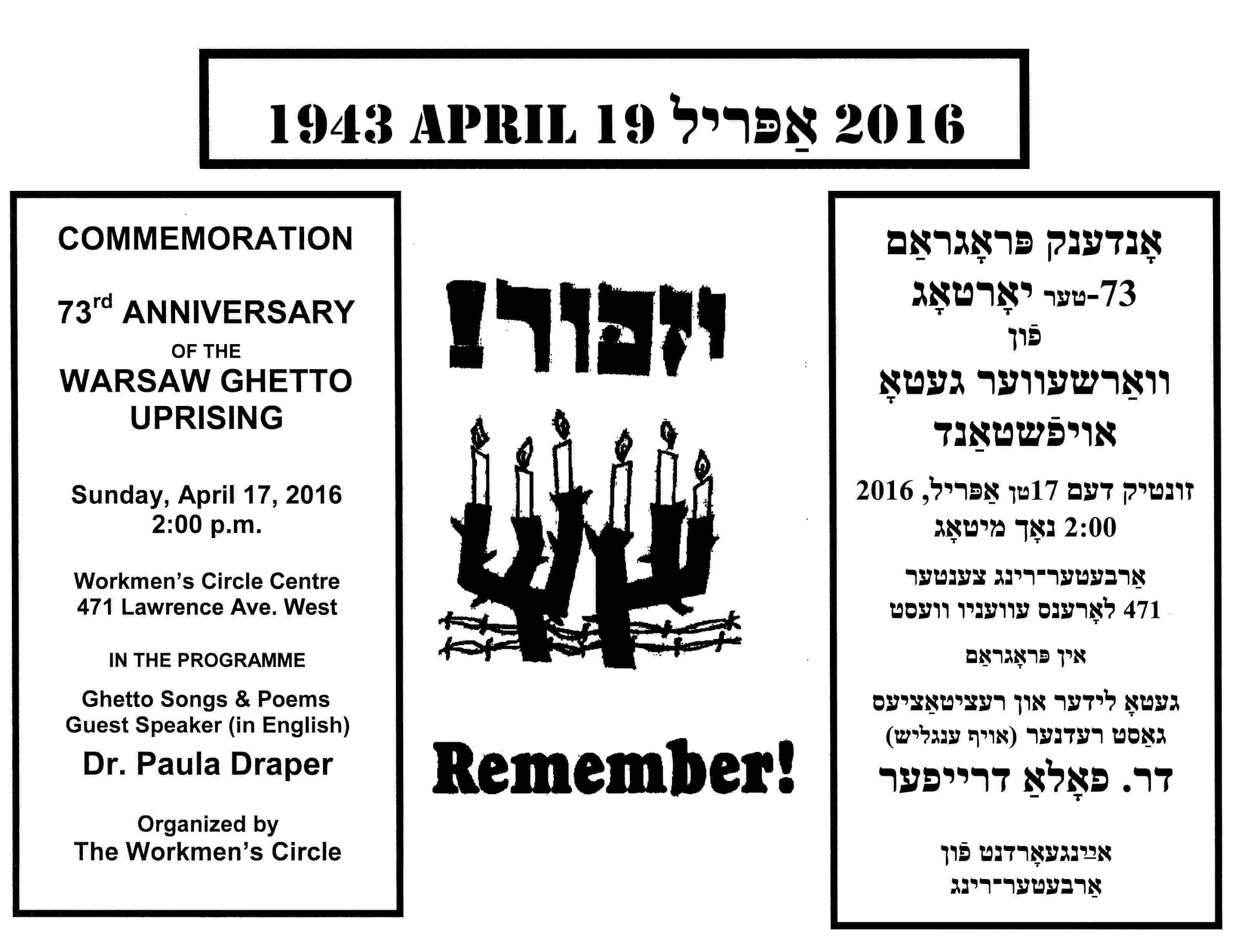 Workmen's Circle  Commemoration - 73rd Anniversary of the Warsaw Ghetto