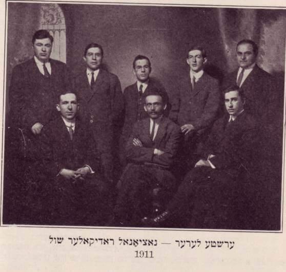 Workmen's Circle School founders - 1911