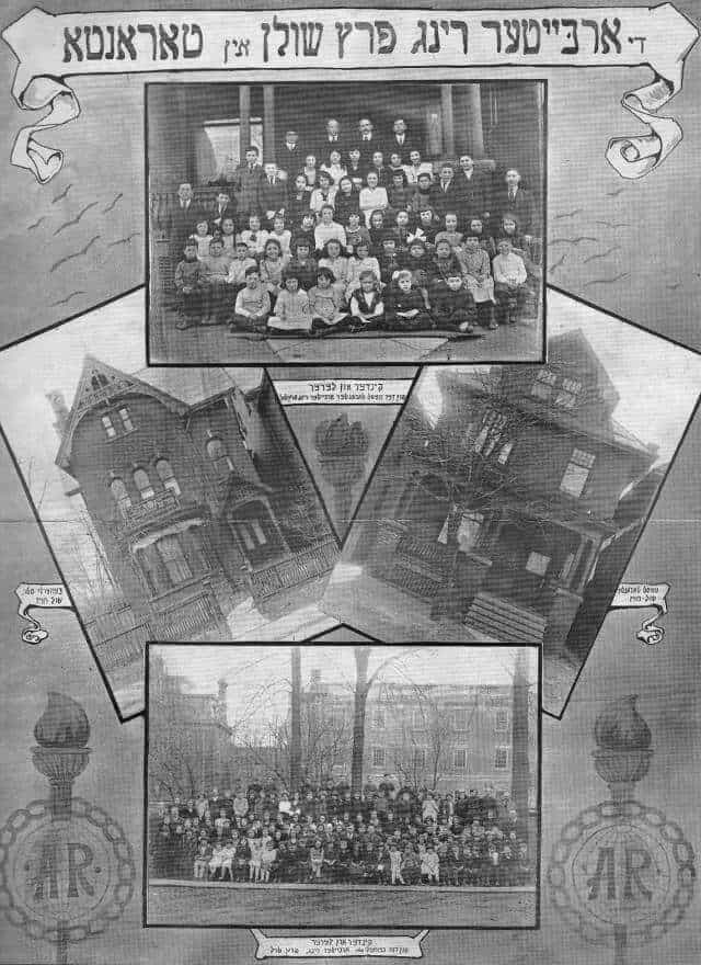 Workmen's Circle poster from 1922 convention souvenir book