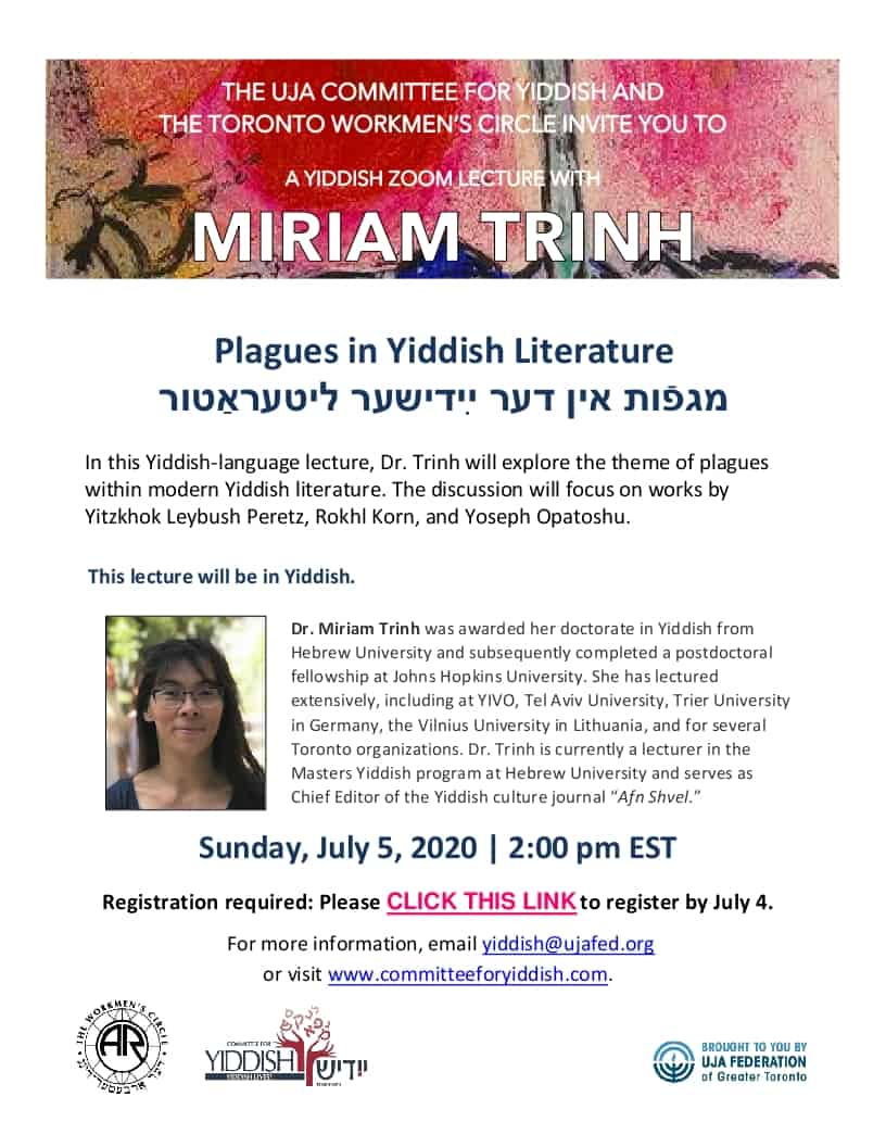 Final_Miriam Trinh Lecture Flyer_July-2020