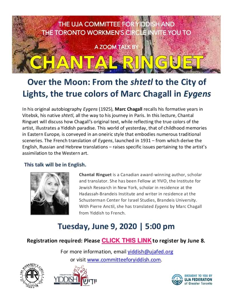Updated Chantal Ringuet Lecture June 2020 Flyer yellow