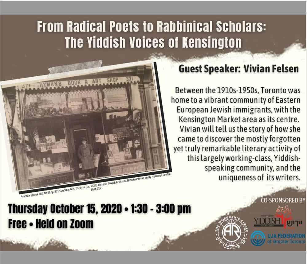 From Radical Poets to Rabbinical Scholars: The Jewish Voices of Kensington