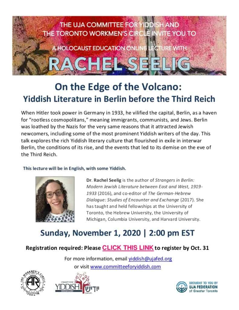 On the Edge of the Volcano: Yiddish Literature in Berlin before the Third Reich