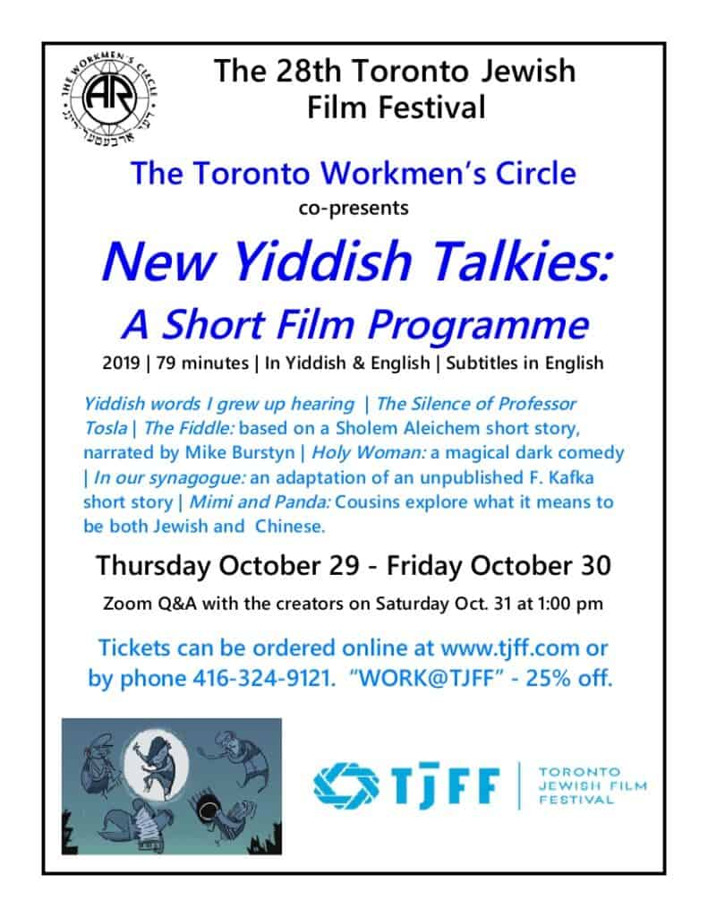New Yiddish Talkies: A Short Film Programme