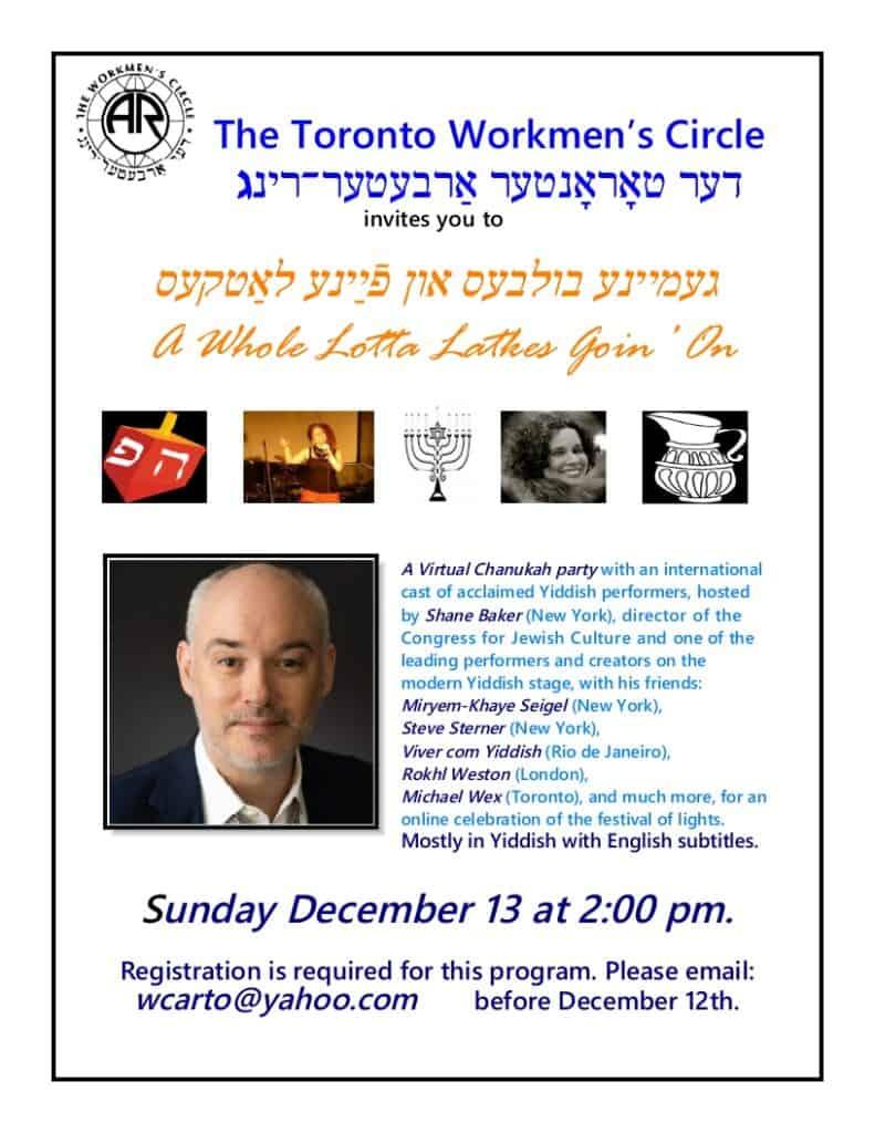 Toronto Workmen's Circle Virtual Chanukah Party