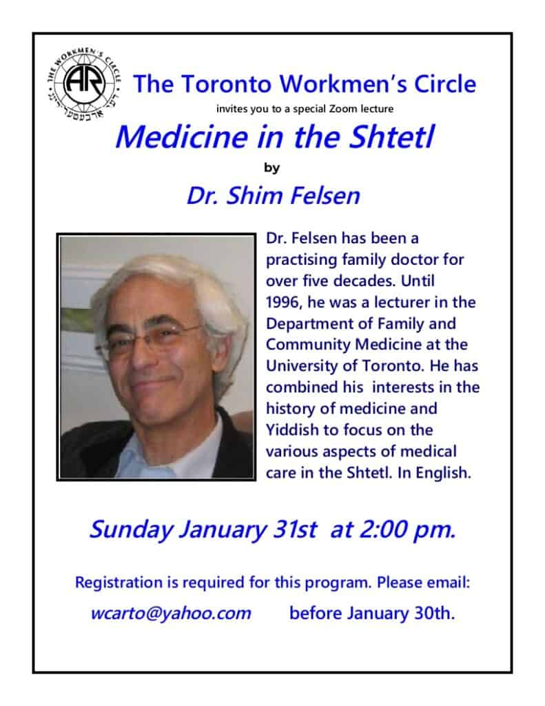 Shim Felsen Medicine in Shtetl