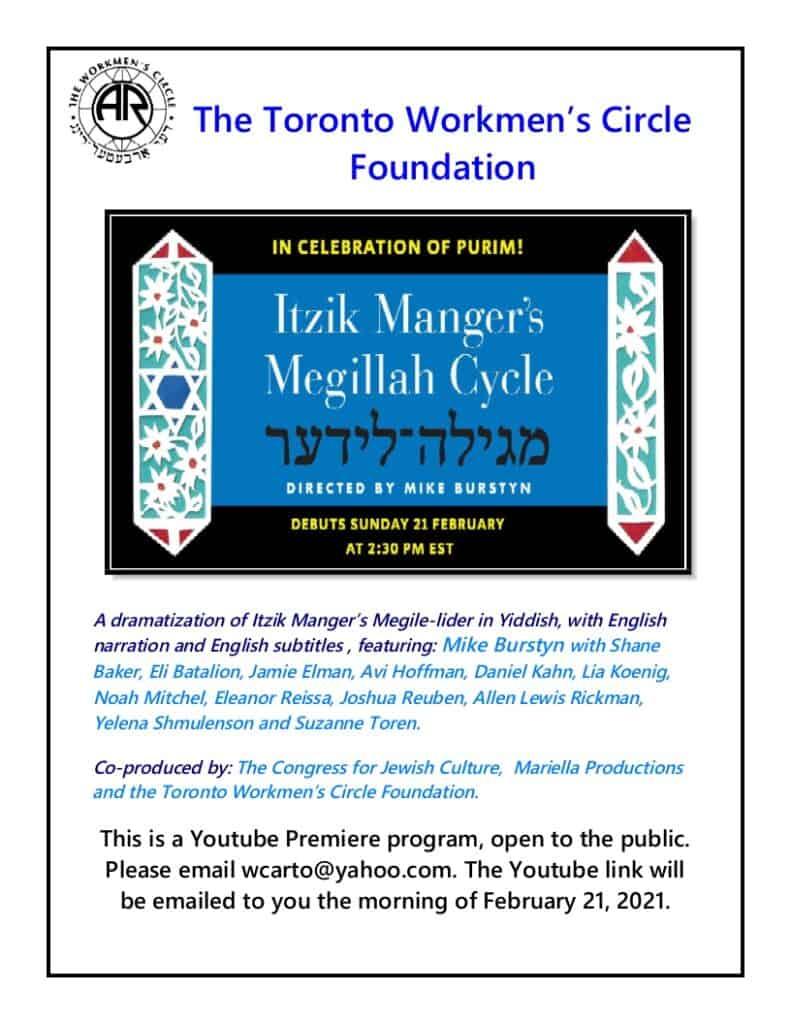 Itzik Manger's Megillah Lider - Purim